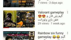 کانال یوتیوبم