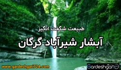 gardeshgari724.com