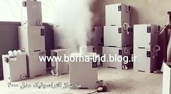 قیمت مه پاش گلخانه زعفران - 09918084148