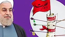 استاد حسن عباسی از خفقان رسانه ای در دولت روحانی میگوید