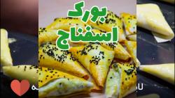 محمد نیکوکلام(آموزش آشپزی)