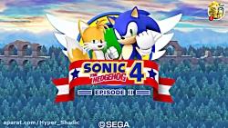 اموزش بازی Sonic The Hedgehog 4 Episode II قسمت ۱ با سونیک و تیلز
