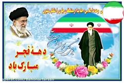 محسن سلیمانی فارسانی
