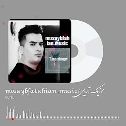 kordmusic1