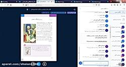 دبیرستان شیخ بهایی_درس اجتماعی_اقای مجد