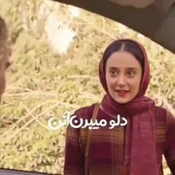 میکس ایرانی ـ میکس عاشقانه ـ میکس همگناه