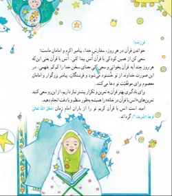 صفحه 59 الی 62