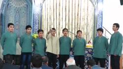 گروه سرود منتظران موعود شهر چغادک