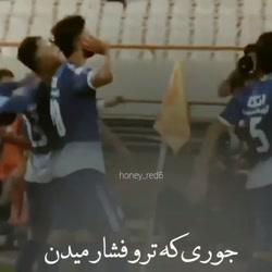 متین=فوتبال=پرسپولیس