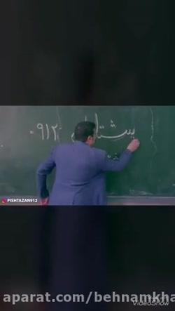 سید معراج موسوی خواه