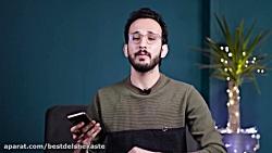 Samsung Galaxy S21 Review - بررسی گوشی گلکسی اس 21 سامسونگ
