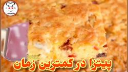 آشپزی با cooksmile(دنبال=دنبال)