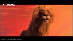 انیمیشن کوتاه شیر (Lion Short Animation)
