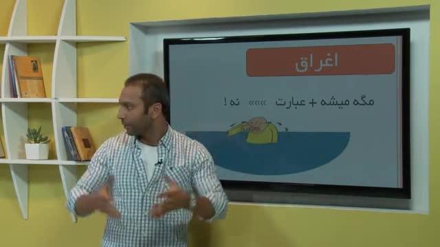 آفبا معرفی استاد شاهین شاهین زاد