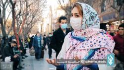 کی میتونه ایران رو نجات بده؟