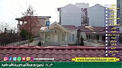 karanehkhazar