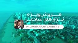bakhshi_official
