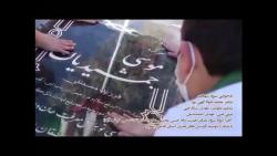 شهرداری گلدشت ( سامانه پیام کوتاه 500043999 )