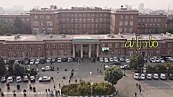 سوپرایز پرستاران بیمارستان امام خمینی تهران با صدای مادرانشان