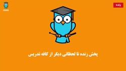 هوش و استعداد تحصیلی GMAT کارشناسی ارشد