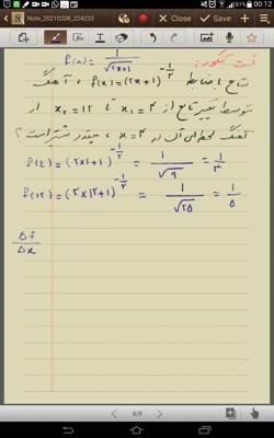 ریاضی 3 _ فصل چهارم _ قسم...