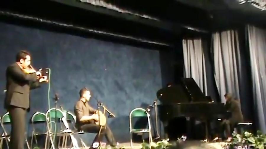 کنسرت11آموزشگاه موسیقی فریدونی-بخش2-1مرداد1388فرهنگسرای دانشجو