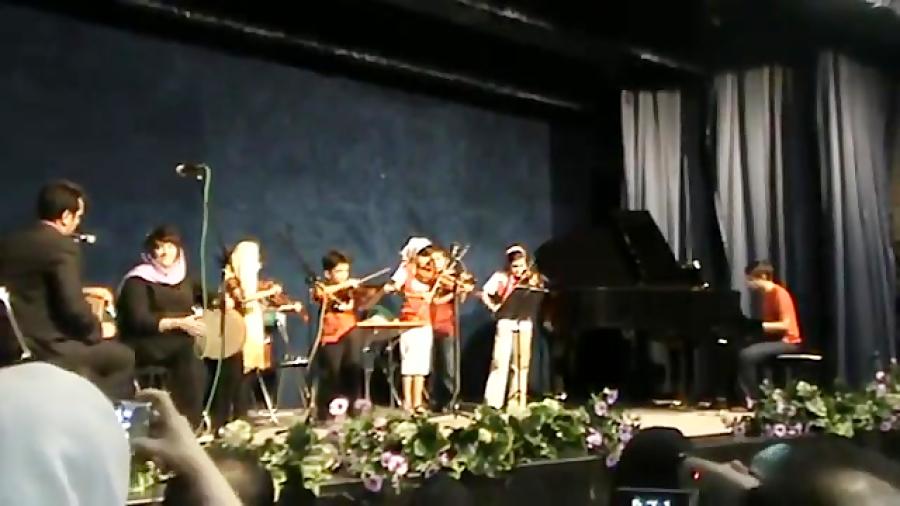-گروه نوجوانان همنواز - زیر نظر ایمان ملکی کنسرت 11 هنرجویان و هنرآموزان آموزشگاه نیما فریدونی