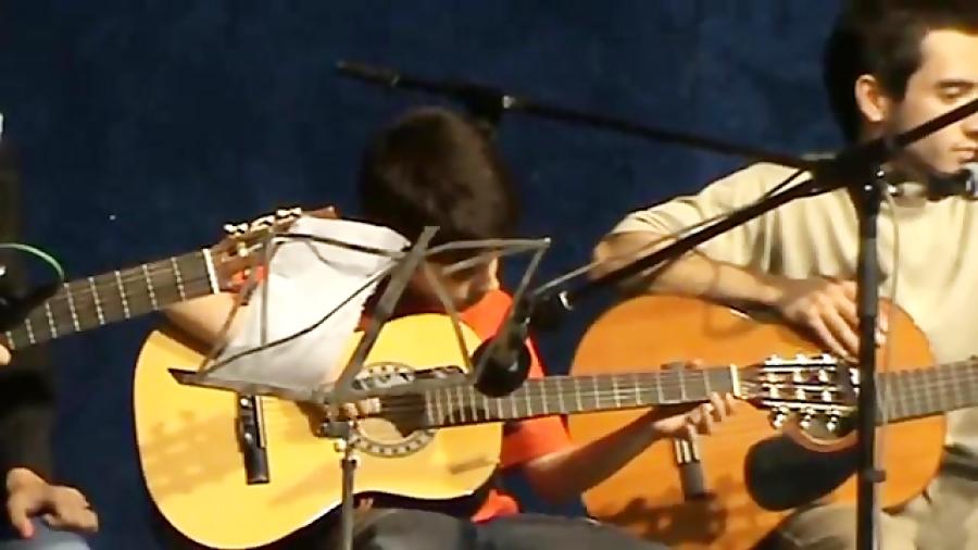 گروه هنرجویان گیتار مجید نادری -کنسرت شماره 11 آموزشگاه موسیقی فریدونی- 1مرداد 1388
