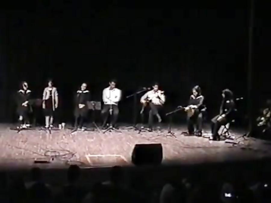 کنسرت14آموزشگاه موسیقی فریدونی-8تیر1389-فرهنگسرای ارسباران-بخش2- گروه هم آوایان