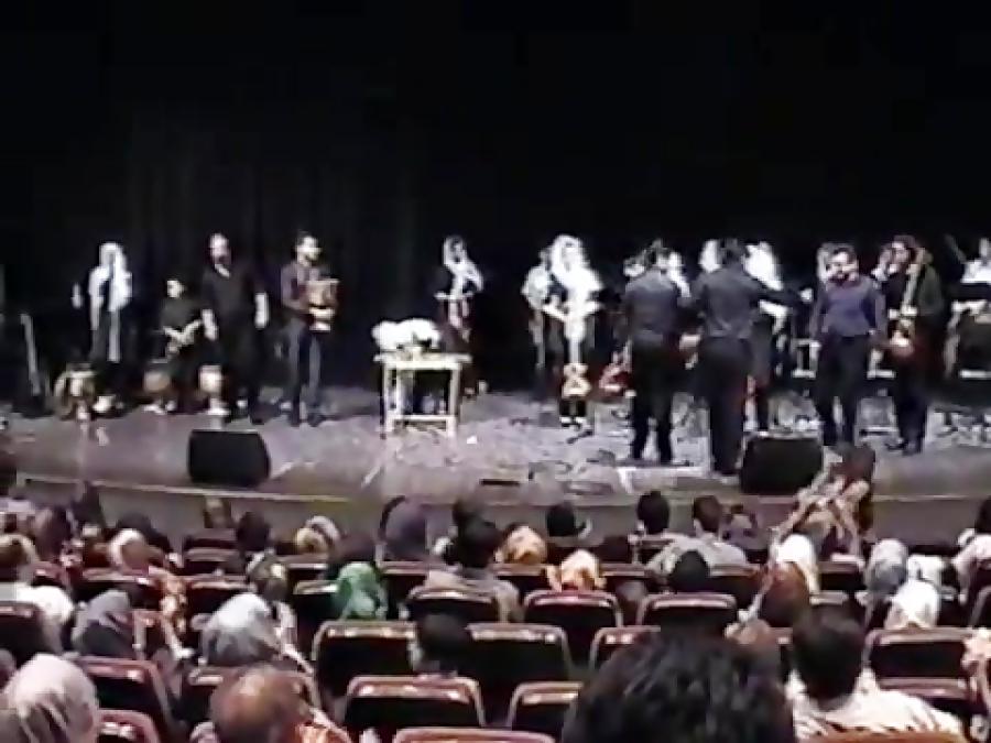 کنسرت14آموزشگاه موسیقی فریدونی-8تیر1389-فرهنگسرای ارسباران-بخش4- گروه آوای همنواز