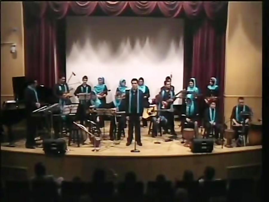 کنسرت 17آموزشگاه موسیقی فریدونی-محک-12اسفند1389-گروه موسیقی همنواز-بخش1