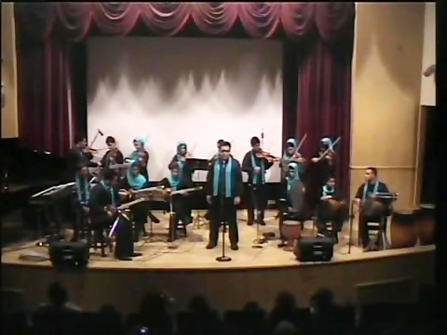 کنسرت 17آموزشگاه موسیقی فریدونی-محک-12اسفند1389-گروه موسیقی همنواز-بخش2