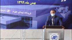 دکتر محمدرضا رضایی