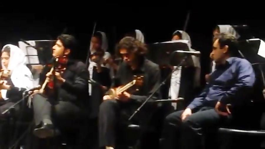 کنسرت شماره 14 آموزشگاه موسیقی فریدونی-فرهنگسرای ارسباران8تیر1389بخش 2