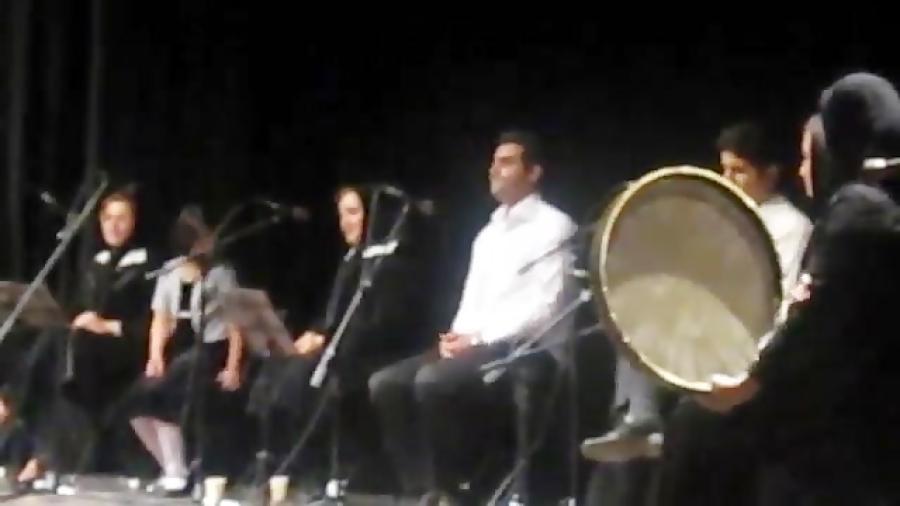 کنسرت شماره 14آموزشگاه موسیقی فریدونی-فرهنگسرای ارسباران8تیر1389بخش 5