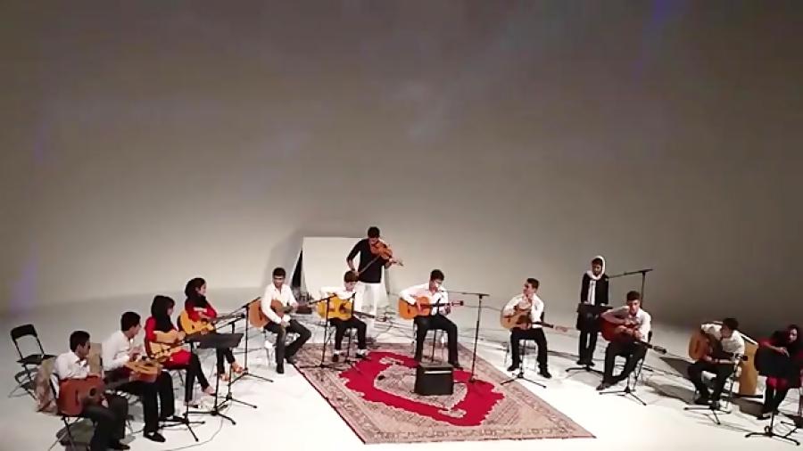 کنسرت25کنسرت شماره 25 آموزشگاه موسیقی فریدونی یکشنبه 2 تیر 1392 برج آزادی شیدا 5