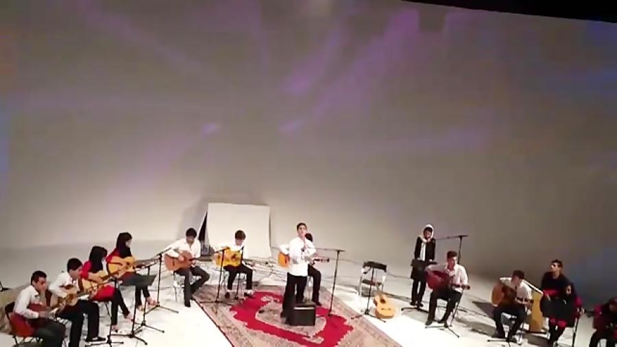 کنسرت25 کنسرت شماره 25 آموزشگاه موسیقی فریدونی یکشنبه 2 تیر 1392 برج آزادی شیدا 3