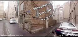 ایران_اورست(iraneverest.ir)