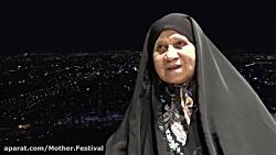 مصاحبه با خانم حیدریان مادر دو شهید( منطقه 10)