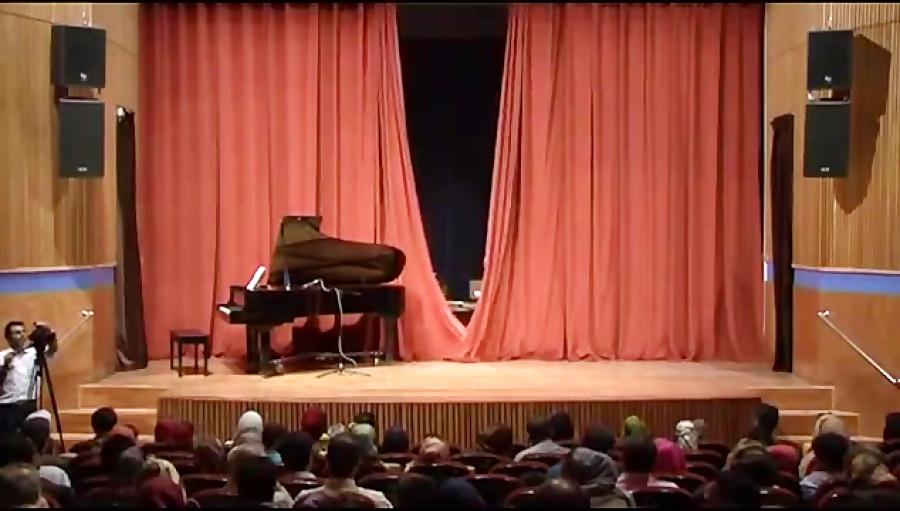 کنسرت شماره 29هنرجویان و هنرآموزان آموزشگاه موسیقی نیما فریدونی-6تیر1393فرهنگسرای نیاوران-بخش نخست