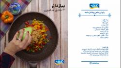 گروه توسعه صنایع غذایی تحفه