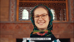 اصفهان به زبان چینی ...!