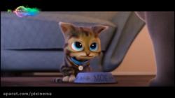 انیمیشن کوتاه گربه معتاد (Decaf Short Animation)