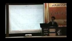 سخنرانی دکتر نبویان با موضوع نقد توافق وین، شیراز،بخش 1