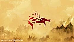 کلیپ خام امام حسین برای...