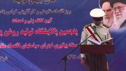 شرجی ، مجله آنلاین فرهنگی و ورزشی استان هرمزگان