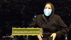 مصاحبه با خانم مقدم معاونت امور اجتماعی و فرهنگی شهرداری منطقه 17