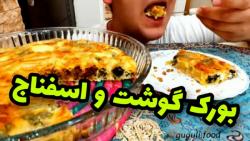 Nima food