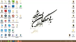 salehi_molood