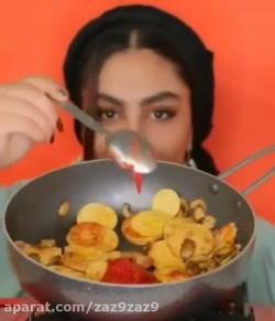 اسمر فود مونا |  آشپزی